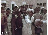 TBSオンデマンド「兼高かおる世界の旅 #360 中東の王国」