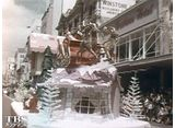 TBSオンデマンド「兼高かおる世界の旅 #377 クリスマス特集」