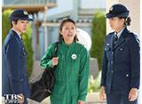 TBSオンデマンド「監獄のお姫さま #8」