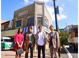 テレビ東京オンデマンド「ユニバーサル広告社〜あなたの人生、売り込みます!〜 #1」