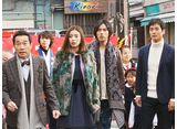 テレビ東京オンデマンド「ユニバーサル広告社〜あなたの人生、売り込みます!〜 #7」