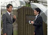 しんがり〜山一證券 最後の聖戦〜 #3