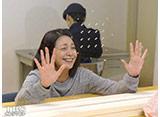 TBSオンデマンド「監獄のお姫さま #10」