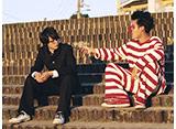 テレビ東京オンデマンド 「セトウツミ #11」