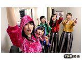 テレ朝動画「ももクロChan〜Momoiro Clover Z Channel〜 #363」