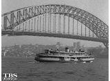 TBSオンデマンド「兼高かおる世界の旅 #64 シドニー」