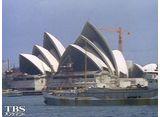 TBSオンデマンド「兼高かおる世界の旅 #381 シドニーはいま夏」