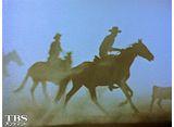 TBSオンデマンド「兼高かおる世界の旅 #441 新大陸の西部」