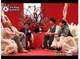 エニシバナシ〜芸人縁談〜