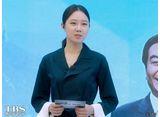 TBSオンデマンド「韓国ドラマ『嫉妬の化身〜恋の嵐は接近中!〜』ノーカット字幕版 #24」