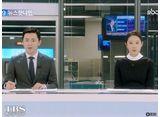 TBSオンデマンド「韓国ドラマ『嫉妬の化身〜恋の嵐は接近中!〜』ノーカット字幕版 #28」