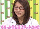 テレビ東京オンデマンド 「ゴッドタン 『第1回ヒドイ女サミット』」