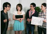 テレビ東京オンデマンド 「ゴッドタン 『アイドルのおっぱいを見せてもらえ'09春』」
