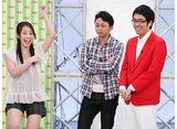 テレビ東京オンデマンド 「ゴッドタン 『仲直りフレンドパーク2』」