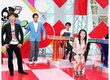 テレビ東京オンデマンド 「ゴッドタン 『第1回谷桃子王決定戦』」
