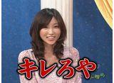 テレビ東京オンデマンド 「ゴッドタン 『第1回芸能界キレ女塾』」
