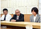 TBSオンデマンド「99.9−刑事専門弁護士− SEASONII  #3」