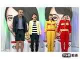 テレ朝動画「ももクロChan〜Momoiro Clover Z Channel〜 #368(2018/1/9放送DX)」