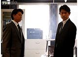 テレ朝動画「BG 〜身辺警護人〜 #3」