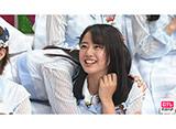 日テレオンデマンド「STU48のセトビンゴ! #5」