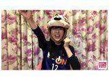 日テレオンデマンド「STU48のセトビンゴ! #6」