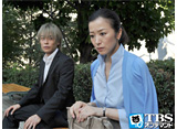 TBSオンデマンド「SCANDAL #2」(会員特典)