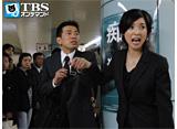 TBSオンデマンド「恋の時間 #1」(会員特典)