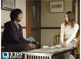 TBSオンデマンド「恋の時間 #2」(会員特典)
