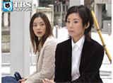 TBSオンデマンド「恋の時間 #4」(会員特典)