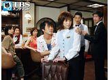 TBSオンデマンド「高原へいらっしゃい(佐藤浩市主演) #4」(会員特典)