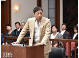 TBSオンデマンド「99.9−刑事専門弁護士− SEASONII  #7」