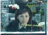 テレ朝動画「科捜研の女 season17 #16」