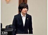 TBSオンデマンド「99.9−刑事専門弁護士− SEASONII  #8」
