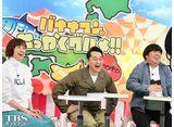 TBSオンデマンド「バナナマンのせっかくグルメ!! #63」