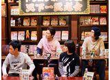 テレビ東京オンデマンド「オー・マイ・ジャンプ! 〜少年ジャンプが地球を救う〜 #9」