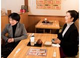 テレビ東京オンデマンド「特命刑事カクホの女 #1 凸凹コンビ結成」