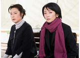 テレビ東京オンデマンド「特命刑事カクホの女 #2 奇妙な誘拐」