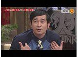 2014/3/7深夜放送 未公開バトル