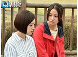 TBSオンデマンド「マザー・ゲーム〜彼女たちの階級〜 #2」