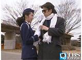 TBSオンデマンド「パパはニュースキャスター #3」