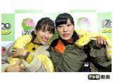 テレ朝動画「ももクロChan〜Momoiro Clover Z Channel〜 #378(2018/3/20放送DX)」