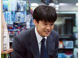 テレビ東京オンデマンド「宮本から君へ #2」
