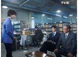 テレ朝動画「未解決の女 警視庁文書捜査官 #2」