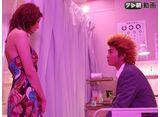 テレ朝動画「新宿スワン #5」
