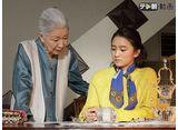 テレ朝動画「静おばあちゃんにおまかせ 第1話」