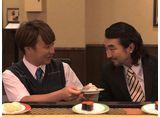 お先にどうぞ 第4話 回転寿司篇