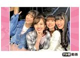 テレ朝動画「ももクロChan〜Momoiro Clover Z Channel〜 #382」