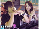 TBSオンデマンド「タイヨウのうた #3」