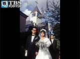 TBSオンデマンド「十年愛 #2」