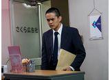 テレビ東京オンデマンド「宮本から君へ #9」